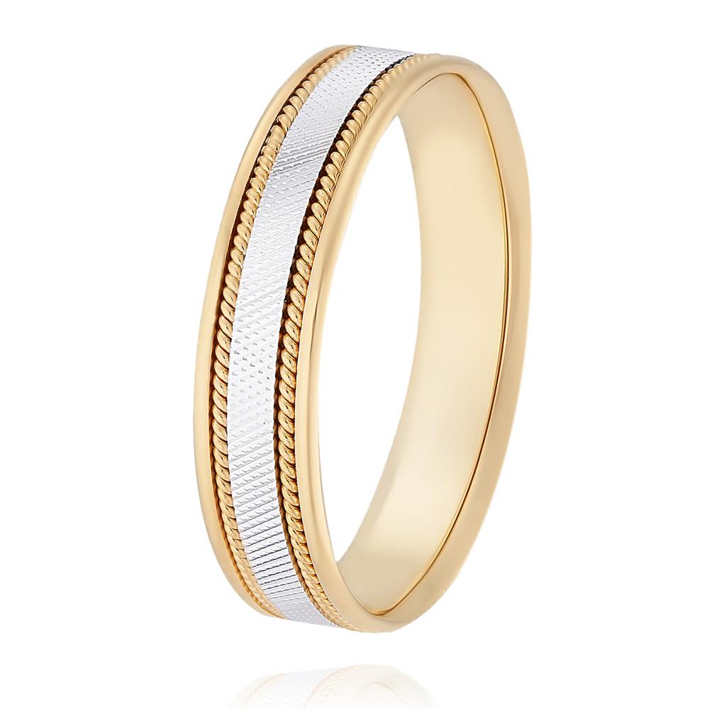 Купить со скидкой Обручальное кольцо из желтого золота 585 пробы