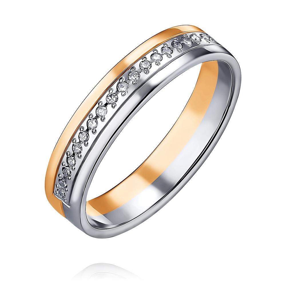 Обручальное кольцо из красного золота 585 пробы с бриллиантом