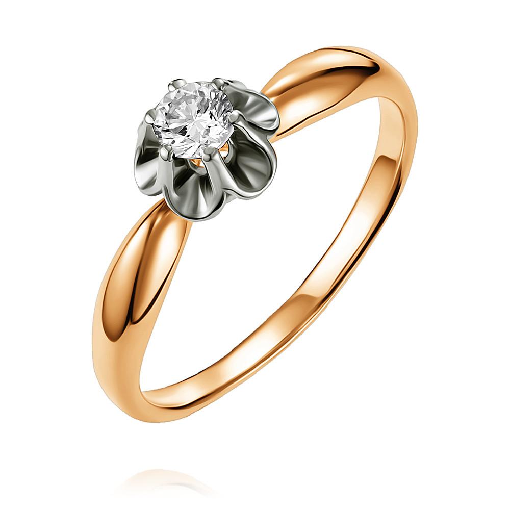 Кольцо из красного золота 585 пробы с бриллиантом цена