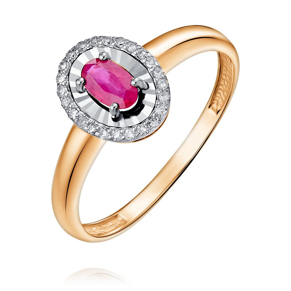 Купить со скидкой Кольцо из красного золота 585 пробы с рубином и бриллиантом