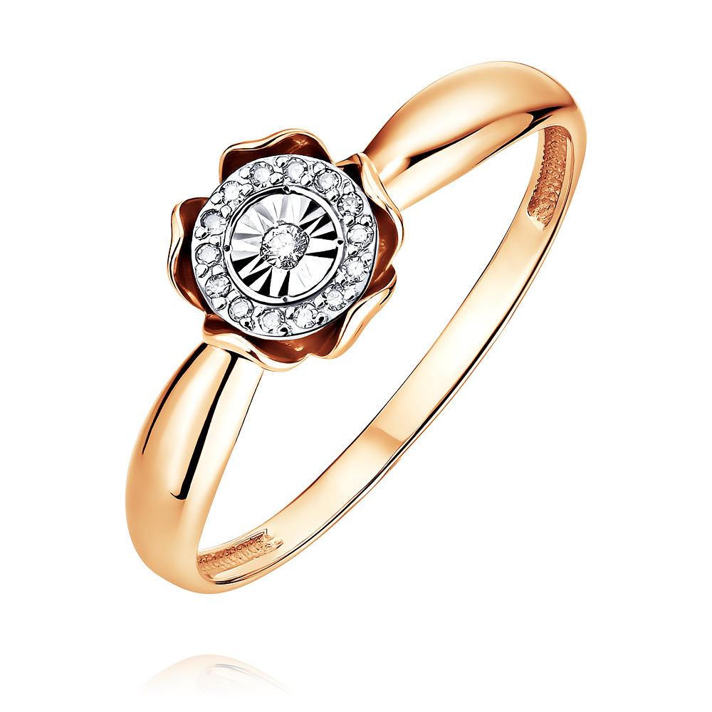 Кольцо otokodesign кольцо круги на воде 55348