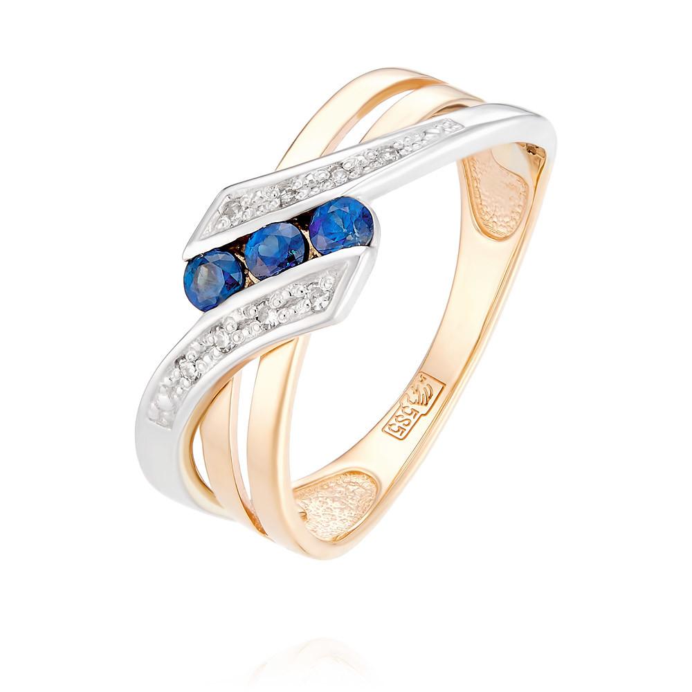 Обручальное кольцо Адамас 1428315-01-A507D-01_1 от Adamas