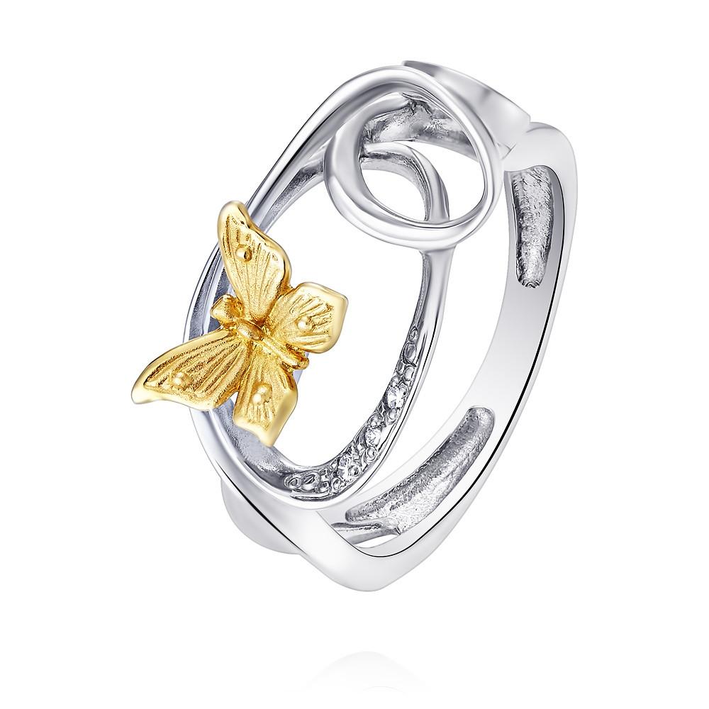 цена на Кольцо из белого золота 585 пробы с бриллиантом