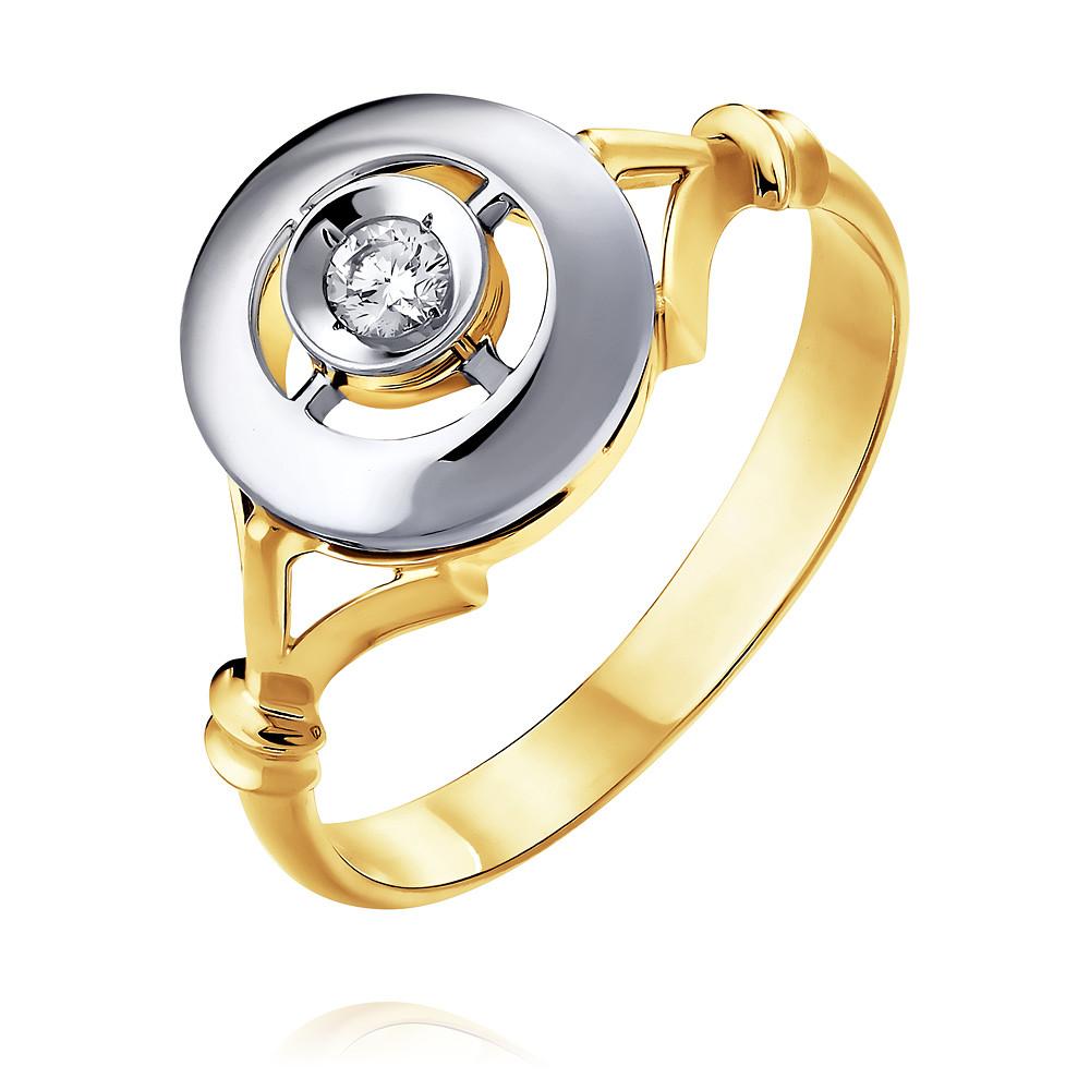 Купить со скидкой Кольцо из желтого золота 585 пробы с бриллиантом