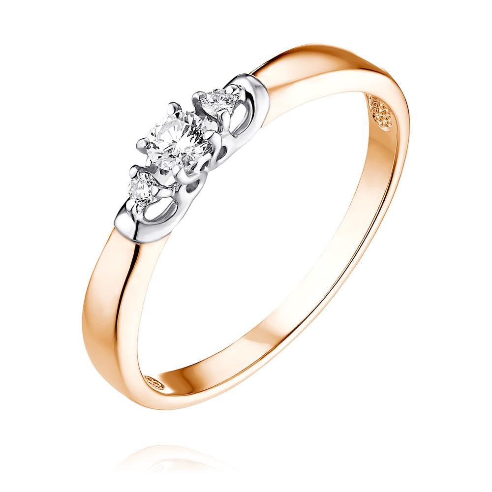 Купить Кольцо из красного золота 585 пробы с бриллиантом, SOKOLOV, Красный, Для женщин, 1451329/01-А50Д-41