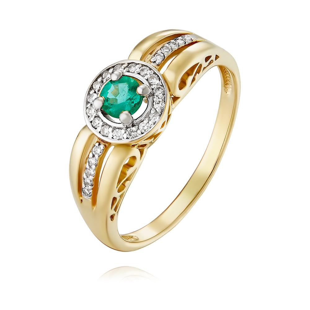 Кольцо из желтого золота 585 пробы с бриллиантом, изумрудом, Другие, Желтый, Для женщин, 1454098/01-А55Д-433  - купить со скидкой