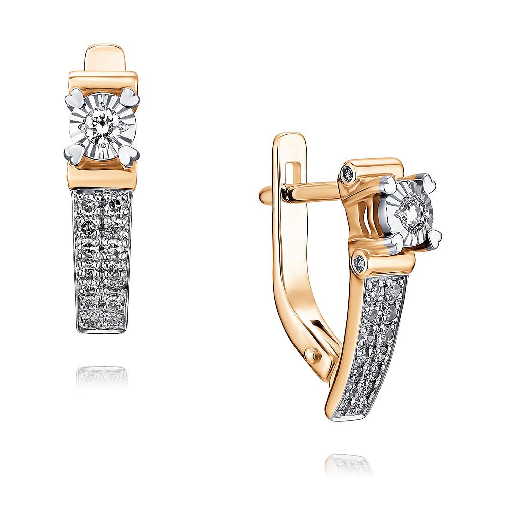 серьги с бриллиантами недорого