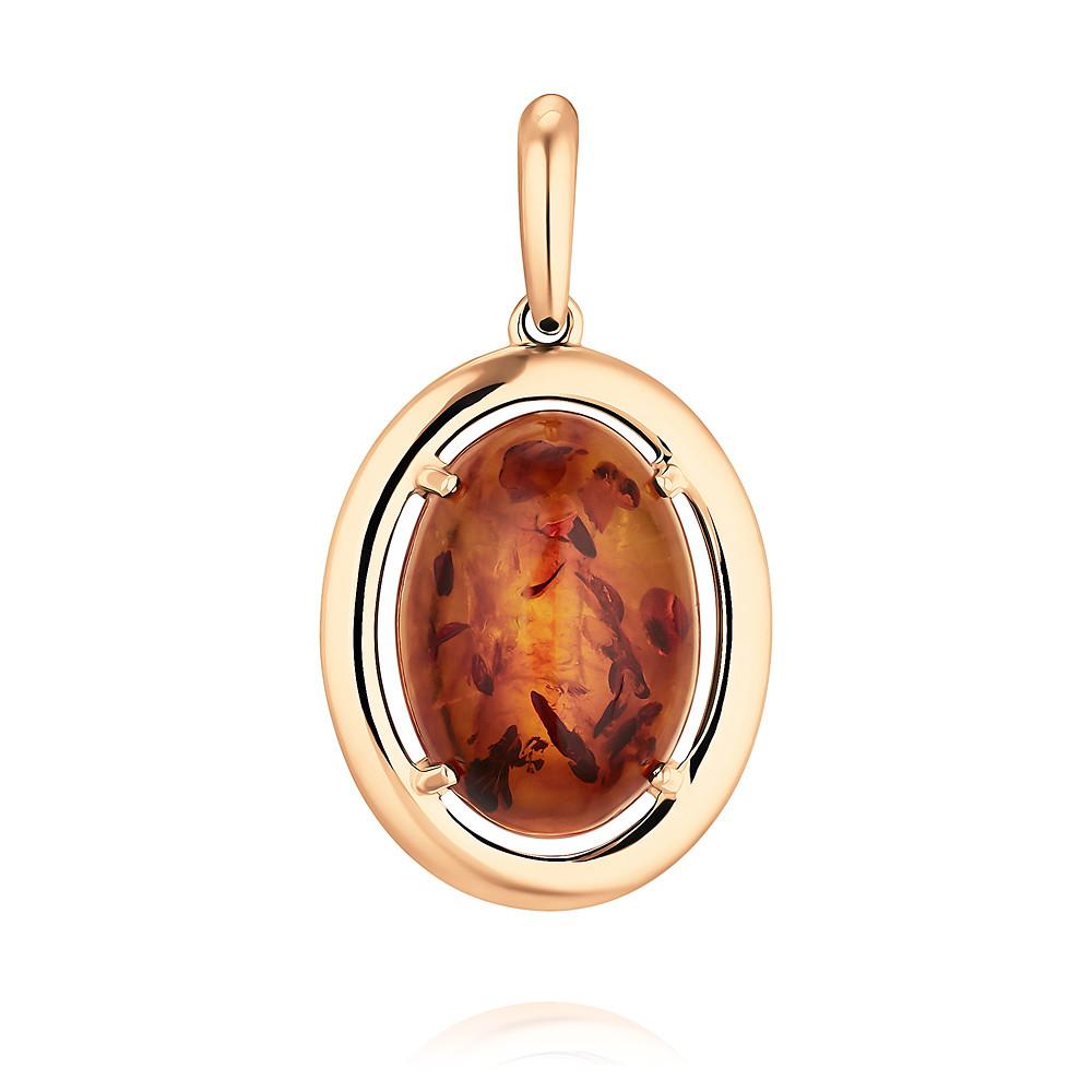 Купить со скидкой Подвеска из красного золота 585 пробы с янтарем