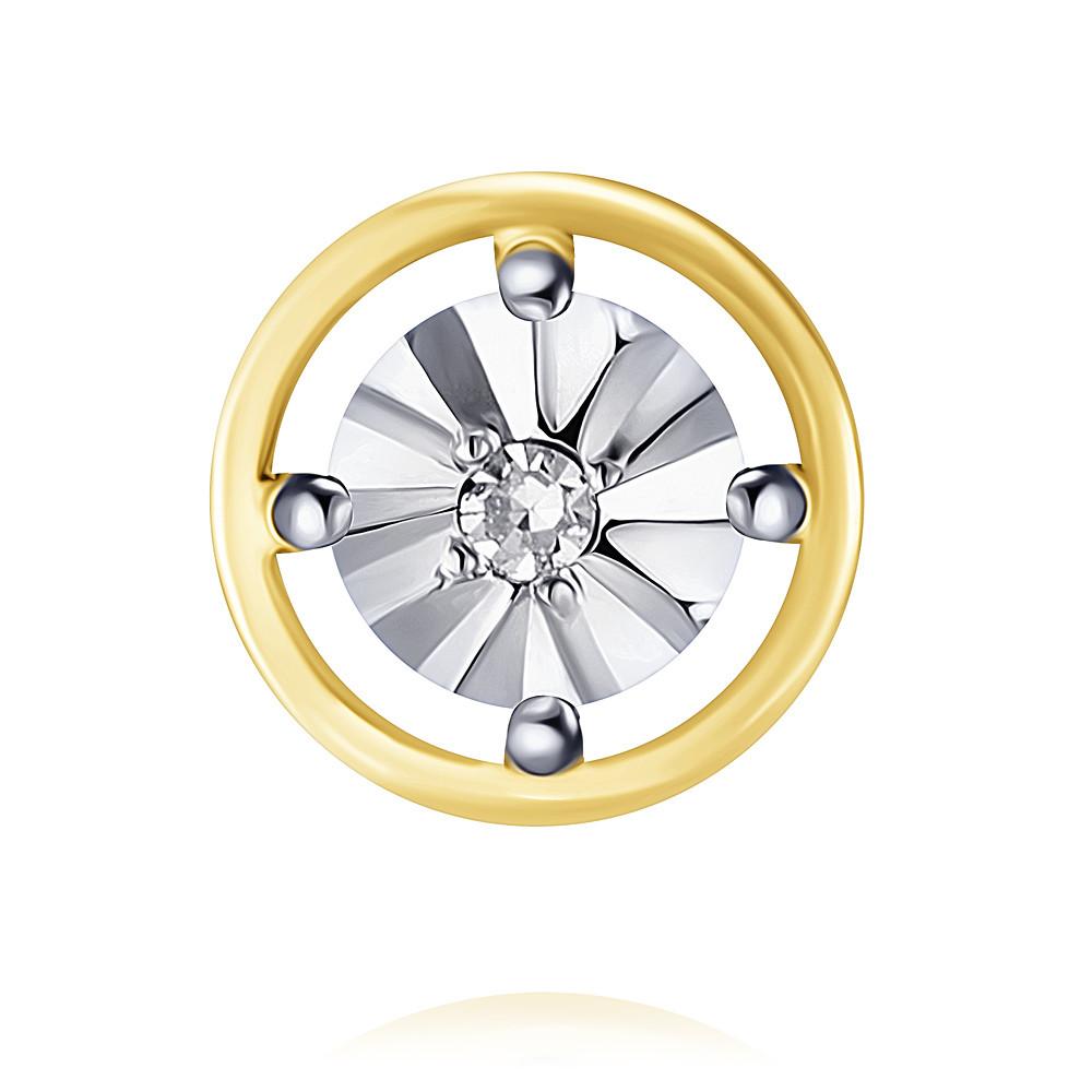 Купить со скидкой Подвеска из желтого золота 585 пробы с бриллиантом