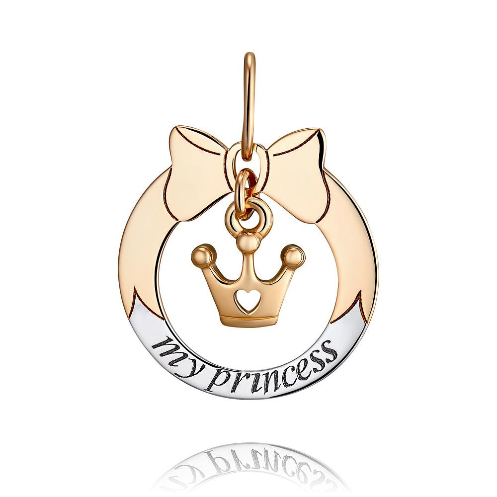 Купить Подвеска из красного золота 585 пробы, SOKOLOV, Красный, Для женщин, 3456258/01-А50Д-01